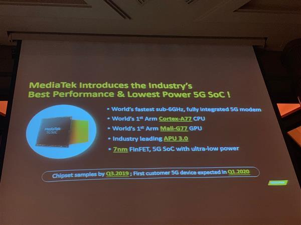 MEDIATEK: WE HAVE THE WORLD'S FIRST INDEPENDENT 5G SOC – China