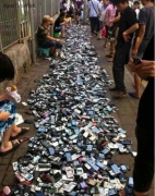Chinese firms dial up phone market rivalry