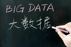 Chinese Firms Help Government Monitor Citizens with Big Data