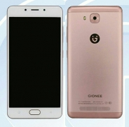 Gionee F5 launched