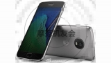 Moto G5 will Go on Sale Mid-March