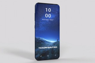 Samsung Stars Working On Galaxy S9 Ahead Of Galaxy Note 8 Launch